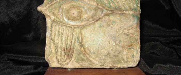 Large Egyptian Eye of Horus Amulet Plaque